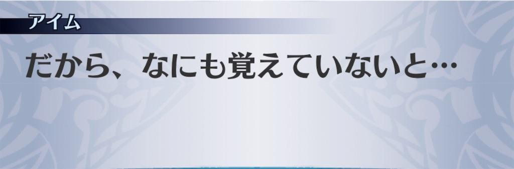 f:id:seisyuu:20190808210804j:plain