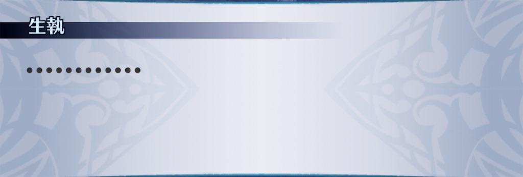 f:id:seisyuu:20190808210806j:plain