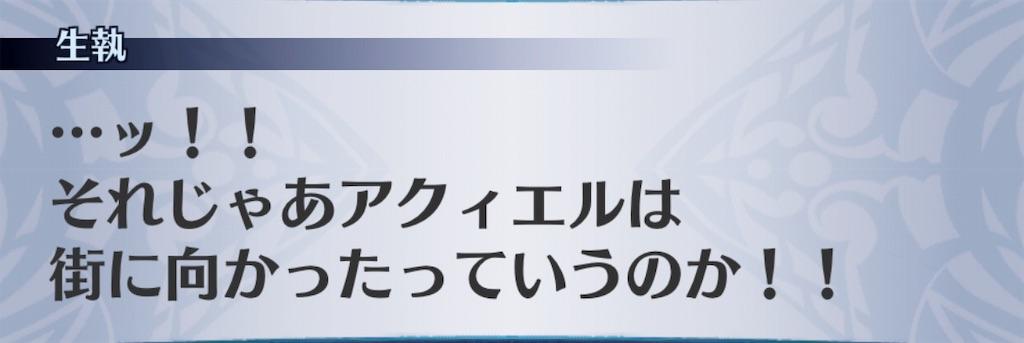 f:id:seisyuu:20190808211126j:plain