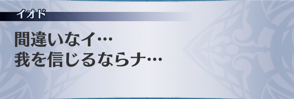 f:id:seisyuu:20190808211130j:plain