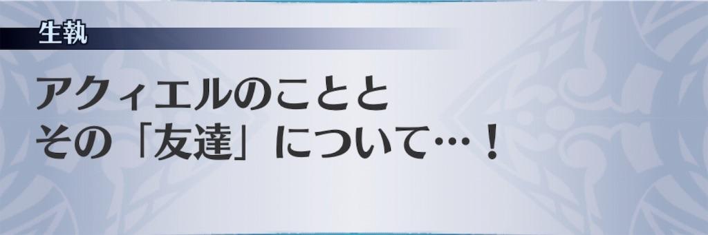 f:id:seisyuu:20190808211146j:plain