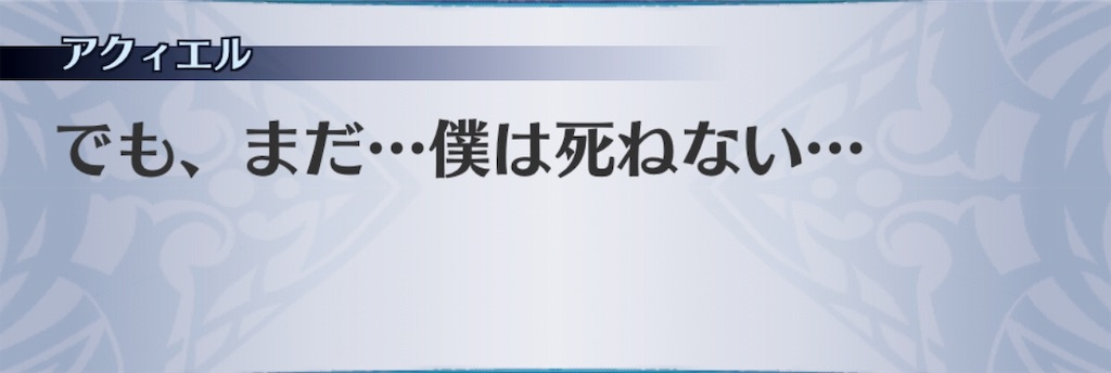 f:id:seisyuu:20190808211756j:plain