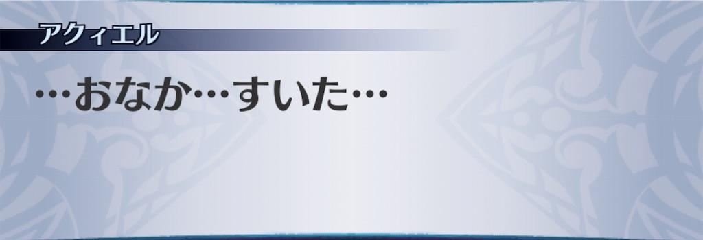 f:id:seisyuu:20190808211933j:plain
