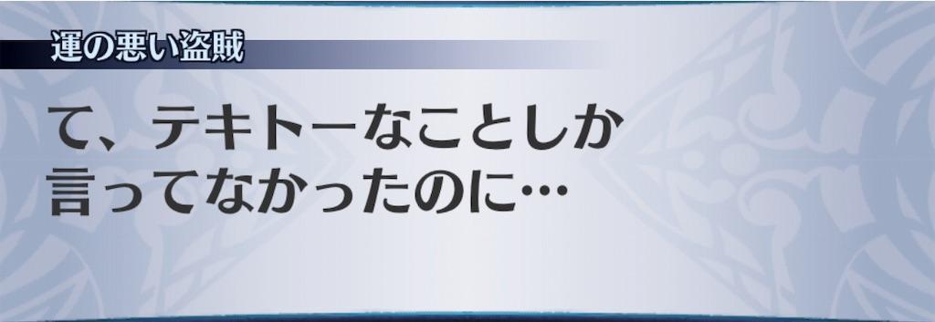 f:id:seisyuu:20190808212110j:plain
