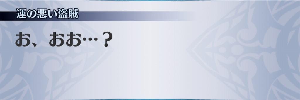 f:id:seisyuu:20190808212214j:plain