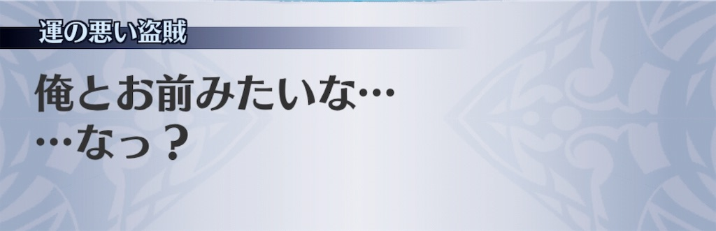 f:id:seisyuu:20190808212334j:plain