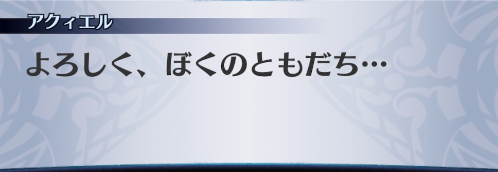 f:id:seisyuu:20190808212345j:plain