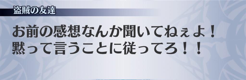 f:id:seisyuu:20190808212612j:plain