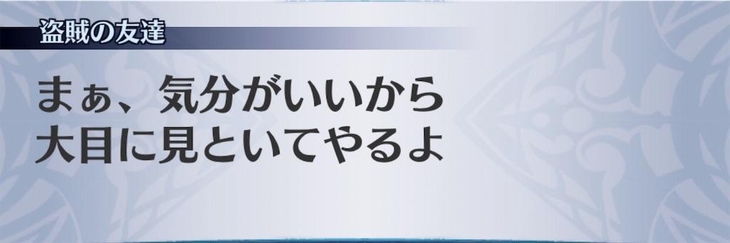 f:id:seisyuu:20190808212619j:plain