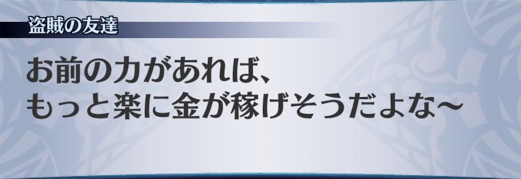 f:id:seisyuu:20190808212708j:plain