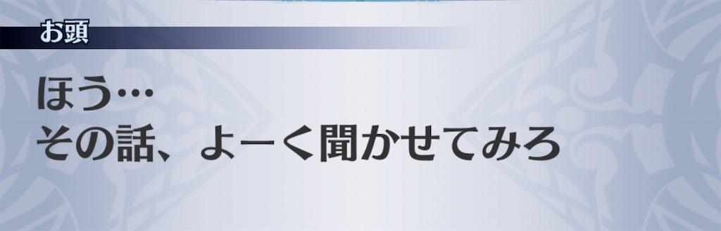 f:id:seisyuu:20190808212802j:plain