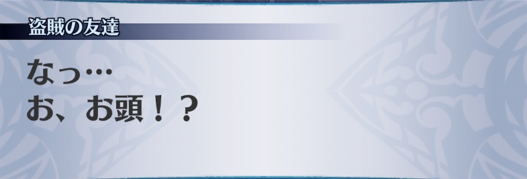 f:id:seisyuu:20190808212806j:plain