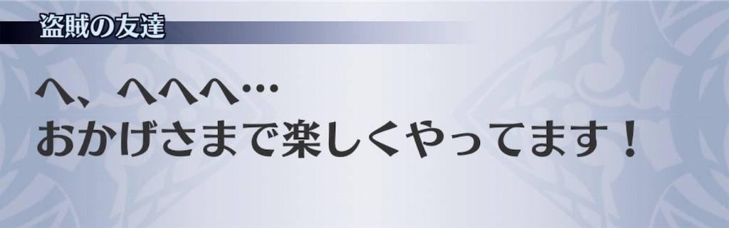 f:id:seisyuu:20190808212848j:plain