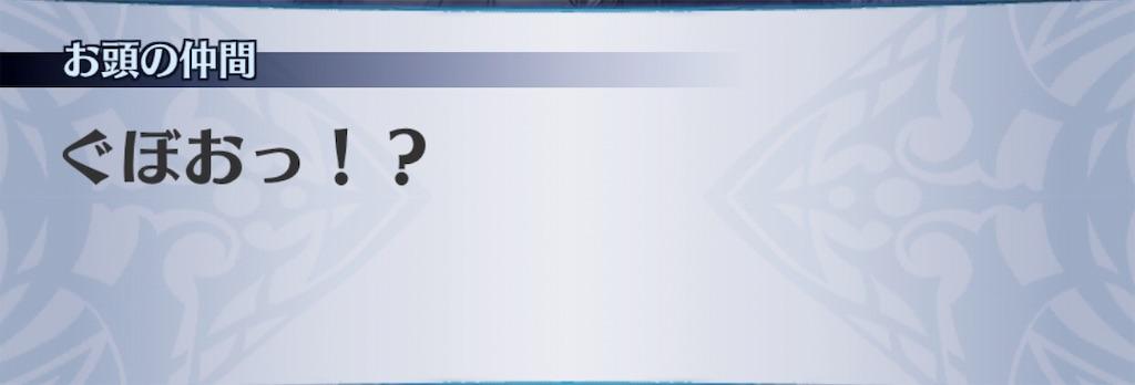 f:id:seisyuu:20190808213232j:plain