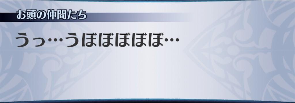 f:id:seisyuu:20190808213411j:plain
