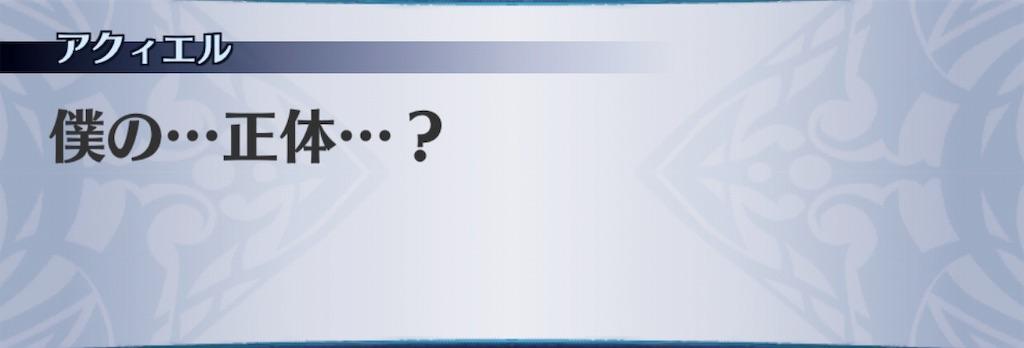 f:id:seisyuu:20190808213645j:plain
