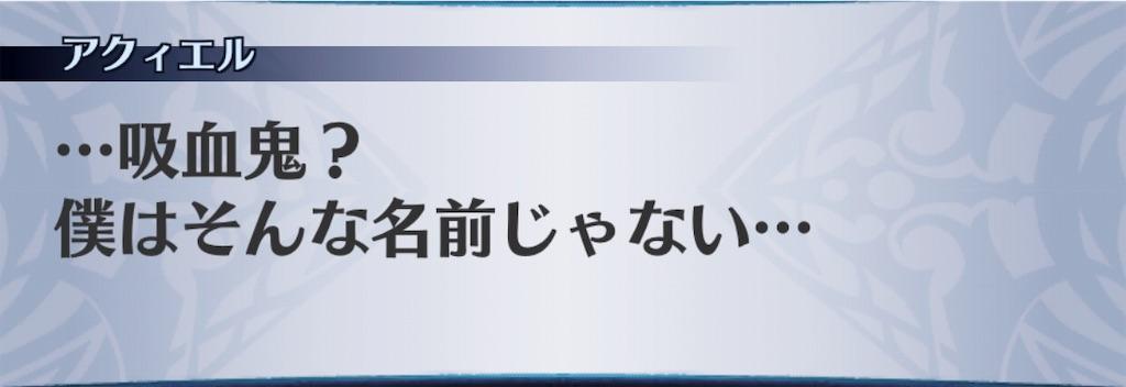 f:id:seisyuu:20190808213749j:plain