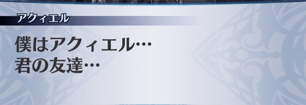 f:id:seisyuu:20190808213754j:plain