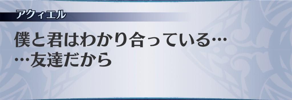 f:id:seisyuu:20190808213806j:plain