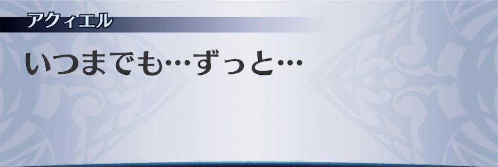 f:id:seisyuu:20190808214213j:plain
