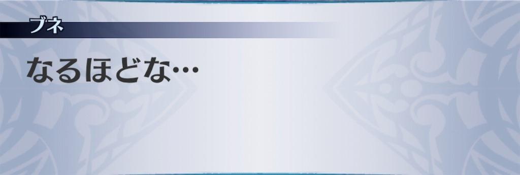 f:id:seisyuu:20190809155145j:plain
