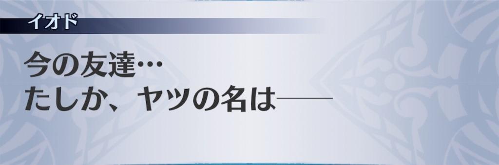 f:id:seisyuu:20190809155723j:plain