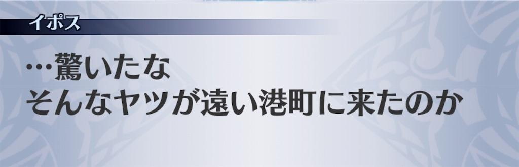 f:id:seisyuu:20190809165334j:plain