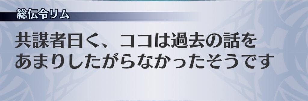 f:id:seisyuu:20190809165534j:plain