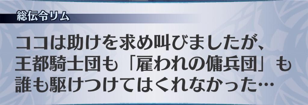 f:id:seisyuu:20190809165651j:plain