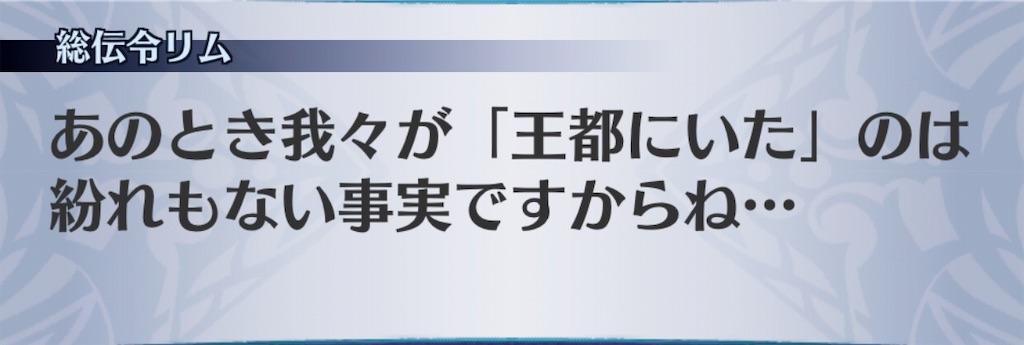 f:id:seisyuu:20190809165910j:plain
