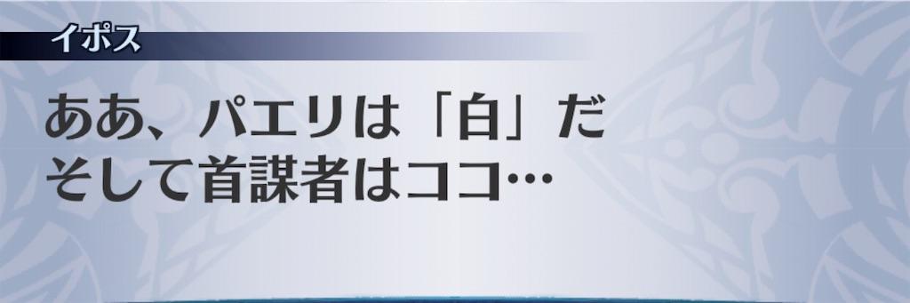 f:id:seisyuu:20190809170041j:plain