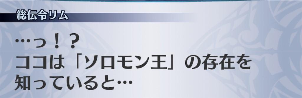 f:id:seisyuu:20190809170241j:plain