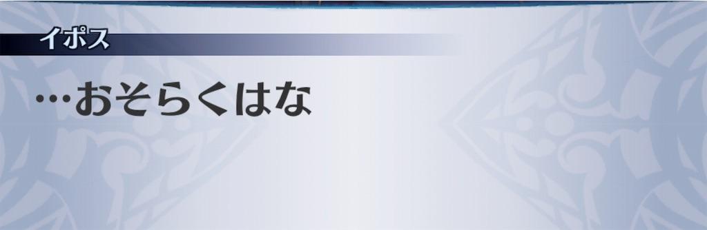 f:id:seisyuu:20190809170436j:plain