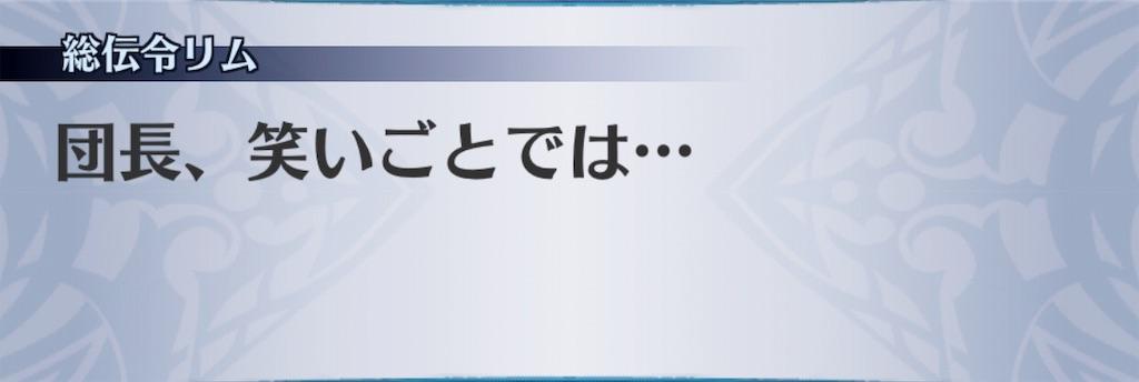 f:id:seisyuu:20190809170515j:plain