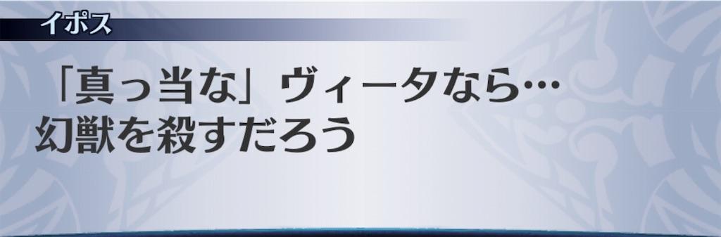 f:id:seisyuu:20190809170715j:plain