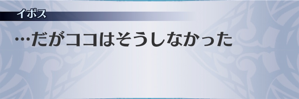 f:id:seisyuu:20190809170821j:plain