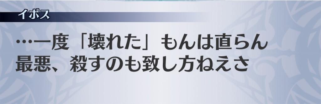 f:id:seisyuu:20190809171027j:plain