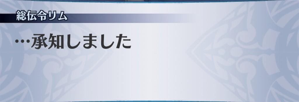 f:id:seisyuu:20190809171145j:plain