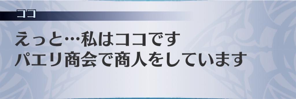 f:id:seisyuu:20190809171446j:plain