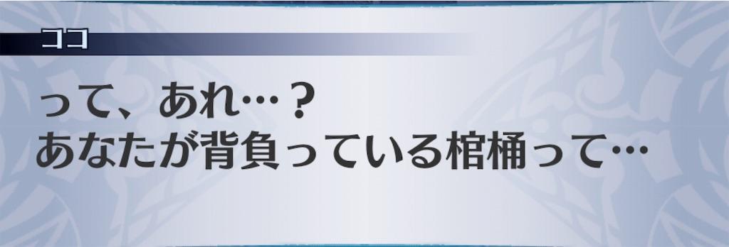 f:id:seisyuu:20190809171458j:plain
