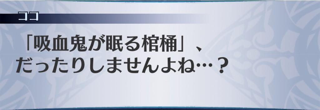 f:id:seisyuu:20190809171502j:plain
