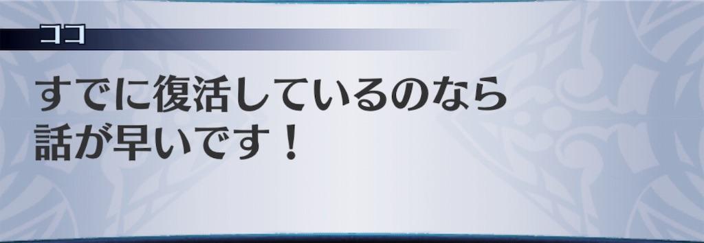 f:id:seisyuu:20190809171659j:plain