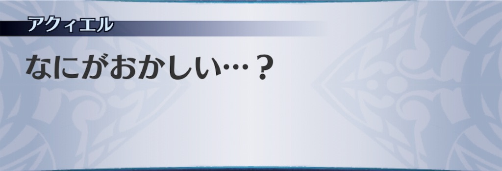 f:id:seisyuu:20190809172100j:plain