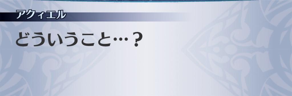 f:id:seisyuu:20190809172147j:plain