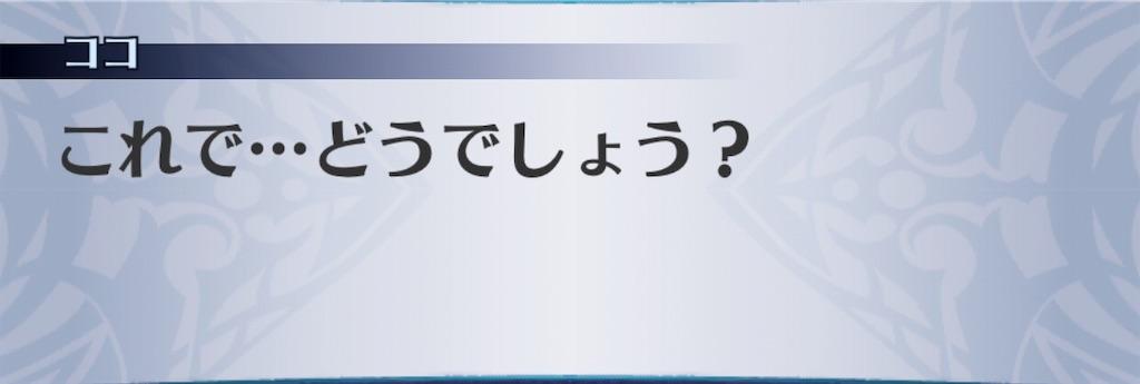 f:id:seisyuu:20190809172423j:plain
