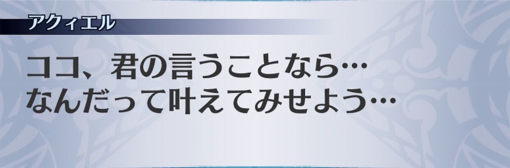 f:id:seisyuu:20190809172525j:plain