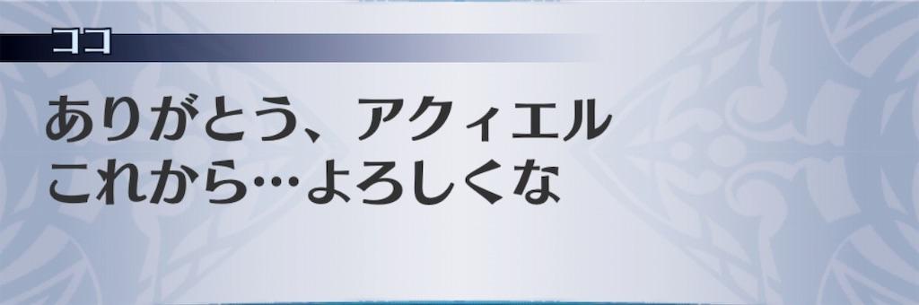 f:id:seisyuu:20190809172533j:plain