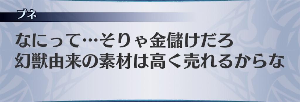 f:id:seisyuu:20190809192112j:plain