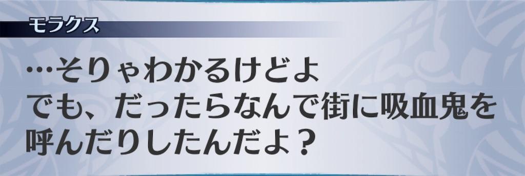 f:id:seisyuu:20190809192117j:plain