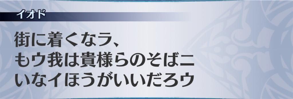 f:id:seisyuu:20190809192608j:plain